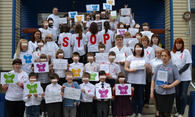 Воспитанники «Акварели» — активные участники городских мероприятий, посвященных ВИЧ ФОТО: со страницы Марины Ушаковой в Facebook