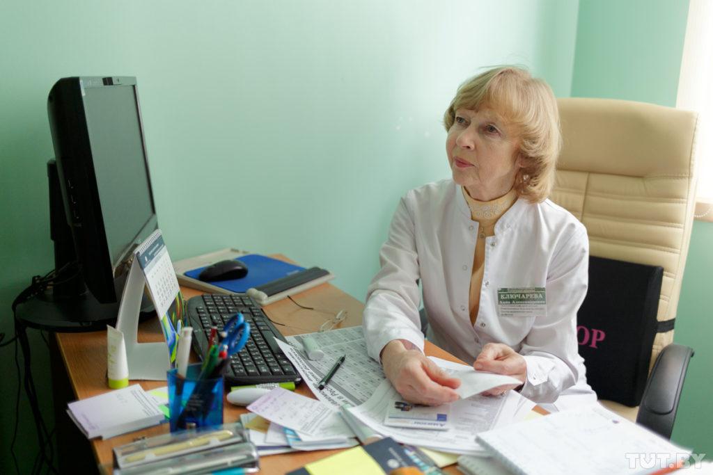 Профессор Анна Ключарёва