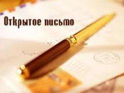 open-letter-jpg__250x187_q85_upscale