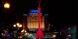 red-maydan-jpg__250x125_q85_upscale