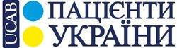 ucab_logo-jpg__250x68_q85_upscale