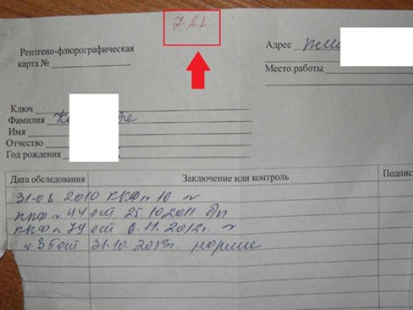 v-rossii-aktivista-vystavili-s-nauchnoj-konferencii-za-rasskaz-o-tom-kak-klejmyat-lzhv_2-jpg__600x450_q85_crop_upscale