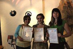 armenia-journalist-prize_1-jpg__250x166_q85_upscale