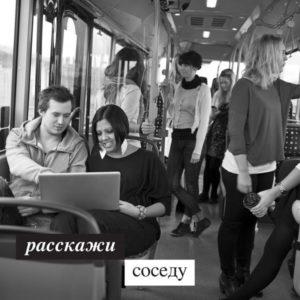 bus-ru.jpg__600x600_q85_crop_upscale