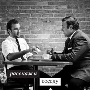 cafe-ru.jpg__600x600_q85_crop_upscale