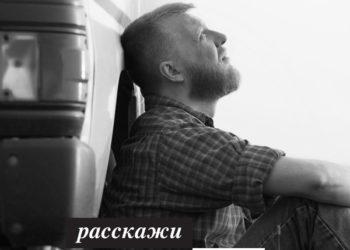 car-ru.jpg__600x600_q85_crop_upscale