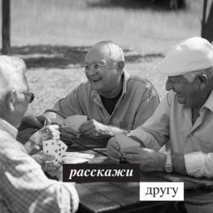 cards-ru.jpg__600x600_q85_crop_upscale