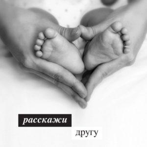 child-foot-ru.jpg__600x600_q85_crop_upscale