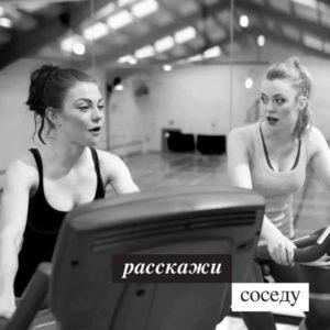 gym-ru.jpg__600x600_q85_crop_upscale