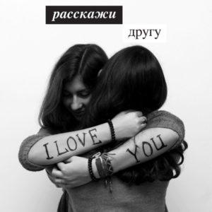 hands-i-love-you-ru.jpg__600x600_q85_crop_upscale