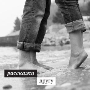 legs-send-ru.jpg__600x600_q85_crop_upscale