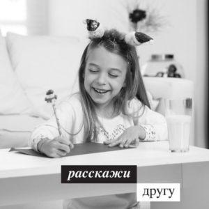 letter-ru.jpg__600x600_q85_crop_upscale