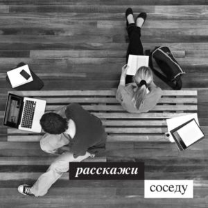 students-ru.jpg__600x600_q85_crop_upscale
