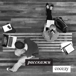 students-ru.jpg__600x600_q85_crop_upscale