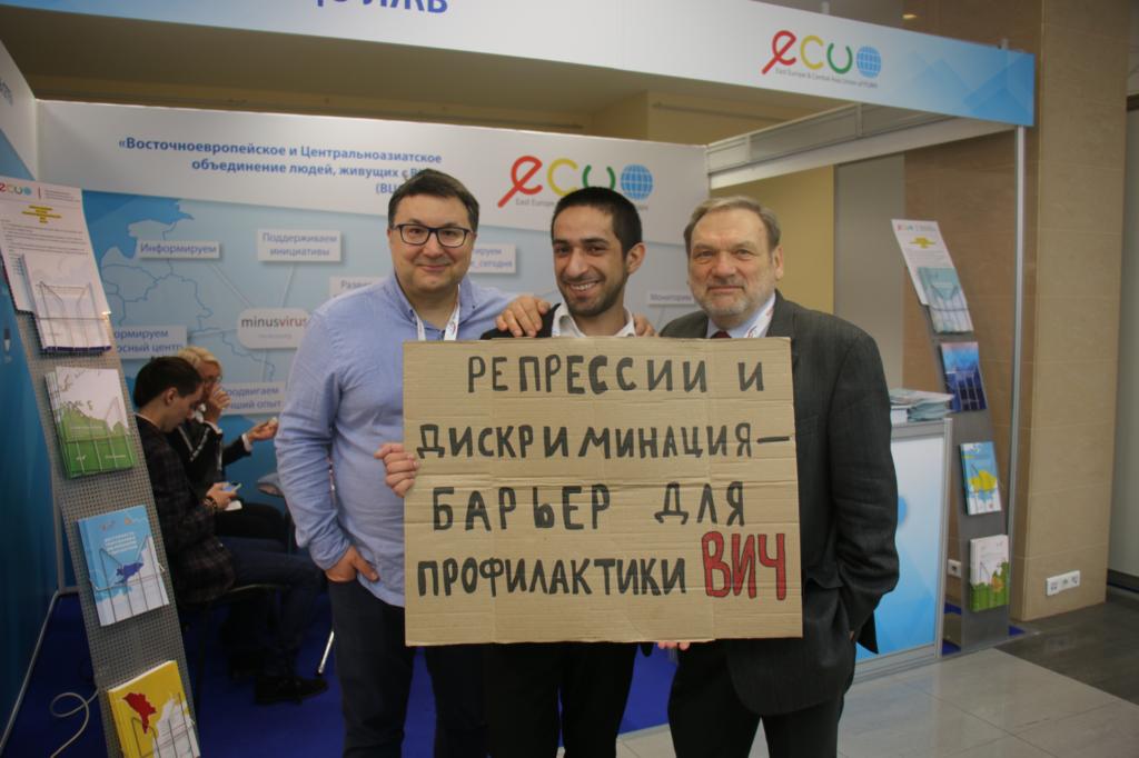 Фото: ВЦО ЛЖВ