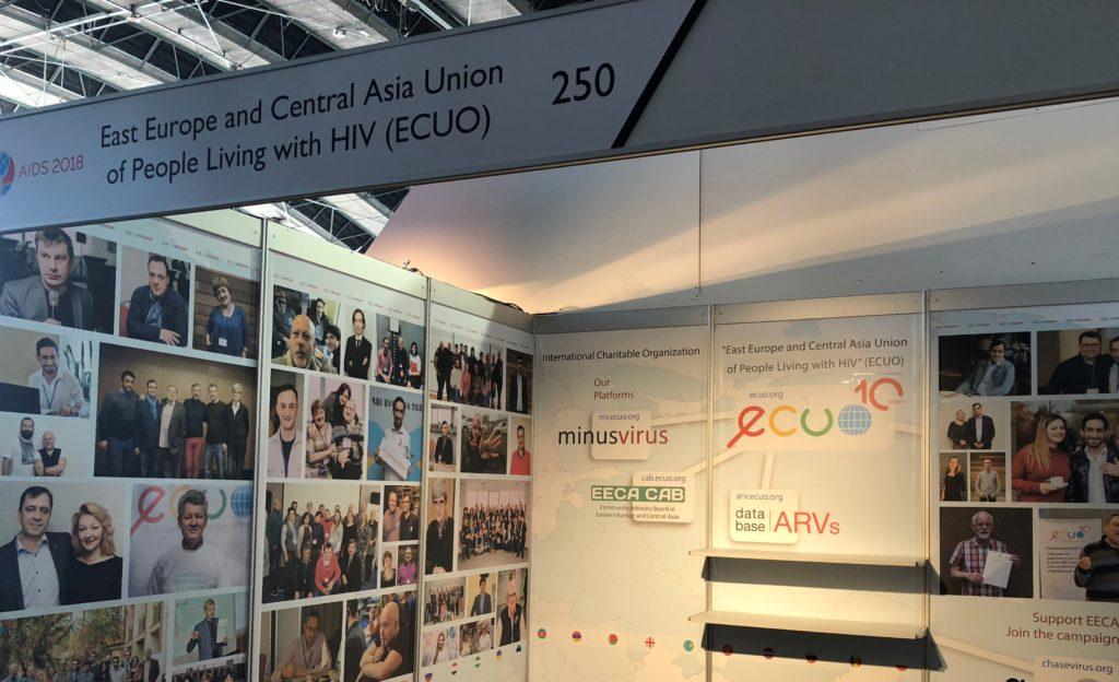 AIDS2018 – встречаемся на локации №250