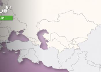Объявлен сбор лучших практик в регионе ВЕЦА