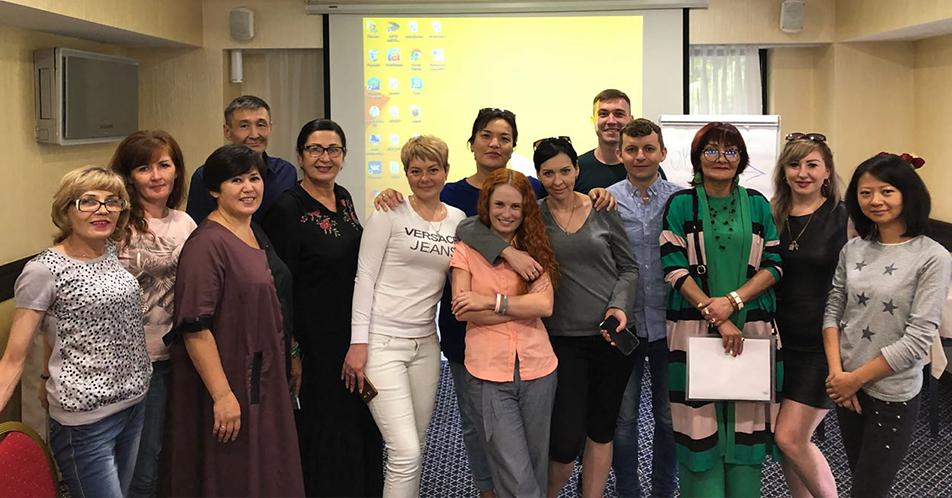 Казахстанский консорциум организаций.